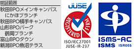 ISO/IEC27001 ISMS/ISR005
